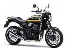 Kawasaki Z900RS and Z900RS Cafe 2020